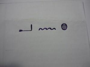 jeden zo spôsobov hierogl.zápisu slova život - Á N KH