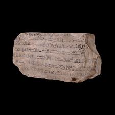 vápencový úlomok s časťou príbehu o Sinuhetovi